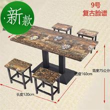大排档ge餐店组合农er工业风餐桌椅组合餐厅桌餐台吃1饭桌餐
