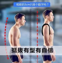 矫正器ge背带隐形 er防驼背(小)学生驼背矫正带背姿矫正带