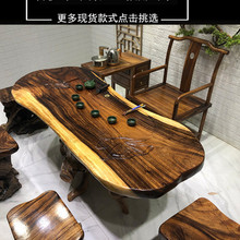 胡桃木ge桌椅组合套er中式实木功夫茶几根雕茶桌(小)型阳台茶台