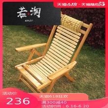 可折叠ge子家用午休et子凉椅老的实木靠背垂吊式竹椅子