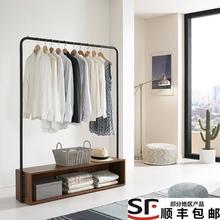 卧室晾ge架落地简易ai挂衣服的架子简约衣帽架木制收纳置物架
