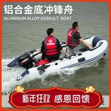 。橡皮ge加厚硬底充ai磨双的皮划艇折叠救援艇气垫钓鱼船冲锋
