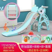 多功能ge叠收纳(小)型ng 宝宝室内上下滑梯宝宝滑滑梯家用玩具