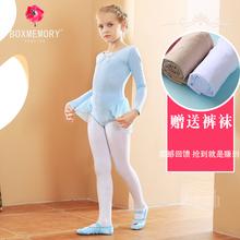 宝宝舞ge练功服长短ng季女童芭蕾舞裙幼儿考级跳舞演出服套装