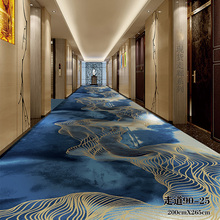现货2ge宽走廊全满ng酒店宾馆过道大面积工程办公室美容院印