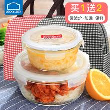 乐扣乐ge保鲜盒加热ku盒微波炉专用碗上班族便当盒冰箱食品级