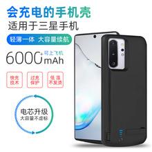 三星note10+5G背夹充ge11宝电池ku 8超薄S9S8无线手机壳款移动电