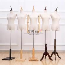 展示衣ge橱窗女装女ku特服装店婚纱道具衣服衣架的台火热畅销
