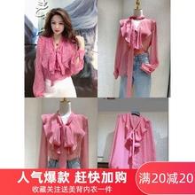 蝴蝶结ge纺衫长袖衬ku021春季新式印花遮肚子洋气(小)衫甜美上衣