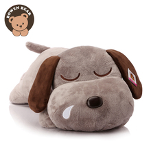 柏文熊ge生睡觉公仔ku睡狗毛绒玩具床上长条靠垫娃娃礼物