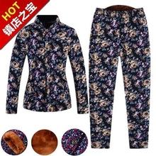 老的冬ge穿的棉衣棉ku2加厚棉袄加肥短袖冬装妈妈装男式