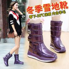 冬季雪ge靴女式中筒ku滑东北保暖棉鞋女加厚短筒高帮长筒靴子