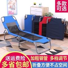 简易平ge看护折叠床ku躺椅加厚单的床办公室午睡床行军床便携