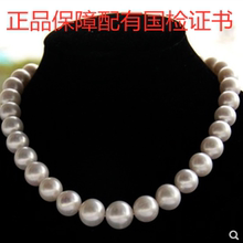 [genku]正品假一赔十天然珍珠项链