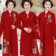 婚礼服ge妈秋冬外套ku红加厚毛衣中老年大码旗袍连衣裙两件套