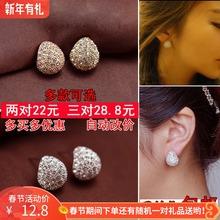 满钻水ge耳钉无洞式ku银针耳饰韩国简约超仙气质假耳环