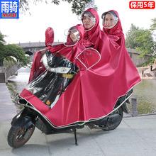 天堂双的雨衣ge3动瓶车雨ku厚防暴水两三的子母亲子装23牛津