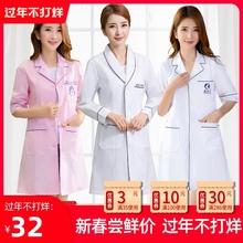 美容师ge容院纹绣师ui女皮肤管理白大褂医生服长袖短袖护士服