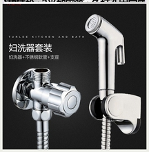 屁股喷ge马桶201to厕所洗喷妇高压水套装后冲洗龙头卫生间。