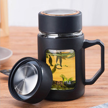 创意玻ge杯男士超大ra水分离泡茶杯带把盖过滤办公室喝水杯子