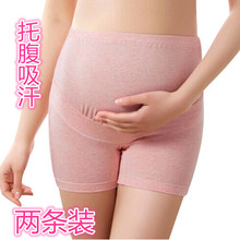 孕妇平ge内裤纯棉加ia调节安全裤大码托腹短裤怀孕期高腰裤头