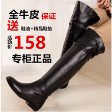 201ge过膝真皮雪ia康骑士靴子冬季女鞋平底高筒靴女靴长筒女靴