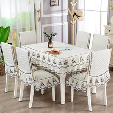 餐桌布ge套椅垫套装ia桌长方形布艺防滑桌罩现代简约