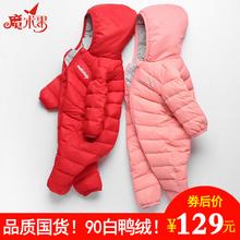 轻薄儿ge宝宝婴儿羽rg体衣一岁冬季新生幼儿哈衣外出服爬爬服
