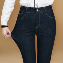 春季中年女裤深色中腰牛仔