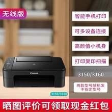宿舍(小)ge一体机家用rg色喷墨打印机复印扫描迷你学生照片相片