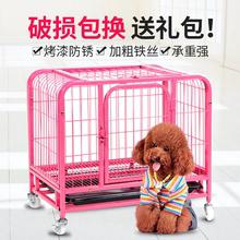 包邮(小)型犬中型犬狗笼 带天窗 清ge13促销 rg摩方管笼子