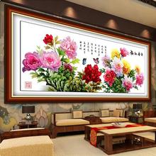 天香纳ge机绣花开富rg的国色牡丹客厅简约装饰挂画
