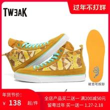 Twegek特威克男rg夏季高帮休闲鞋 帆布拼接真牛皮板鞋 男