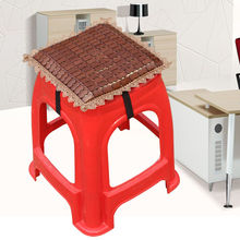 凳子坐ge加厚塑料凳ge季工厂板凳垫子学生宝宝软凉席竹垫椅垫