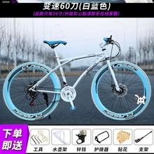 自行车ge式学生 死wo酷变速女式26寸双碟刹活飞实心胎学生单车