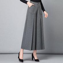 毛呢阔腿裤女秋冬2020