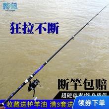 抛竿海ge套装全套特wo素远投竿海钓竿 超硬钓鱼竿甩杆渔具