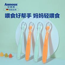 安慕斯ge宝硅胶软勺wo童餐具新生儿喂水果泥吃饭辅食碗勺子*2
