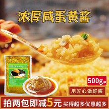 酱拌饭ge料流沙拌面wo即食下饭菜酱沙拉酱烘焙用酱调料