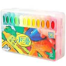 卡乐优ge4色幼儿园ma宝宝可洗可擦旋转宝宝画笔36(小)滑蜡笔