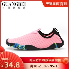 男防滑ge底 潜水鞋ma女浮潜袜 海边游泳鞋浮潜鞋涉水鞋
