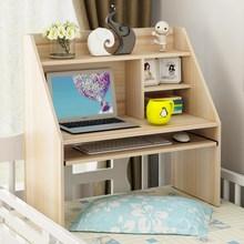 床桌电ge做桌宿舍床ma上铺桌子大学生寝室神器组装学习写字桌