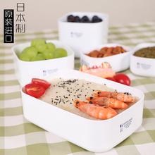 日本进ge保鲜盒冰箱ma品盒子家用微波加热饭盒便当盒便携带盖