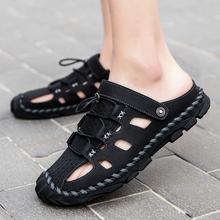 凉鞋男ge季2021ma用真皮包头开车潮流沙滩洞洞鞋室外穿凉拖鞋