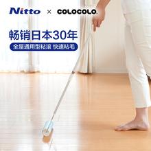 日本进ge粘衣服衣物ma长柄地板清洁清理狗毛粘头发神器