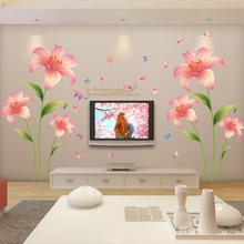 温馨花朵卧室客厅电视背景墙贴纸贴画ge14移除沙ma墙纸自粘