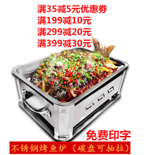 商用餐ge碳烤炉加厚ma海鲜大咖酒精烤炉家用纸包