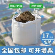吊包袋ge吊装集装太mp吨位袋软袋工业吨2吨托盘1吨防水袋袋