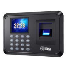 科密考ge机X1+签mp机打卡机签到式指纹上班打卡手指一体机识