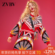 zvbge新年红色毛mp中长式2020新式针织连衣裙潮(小)个子内搭